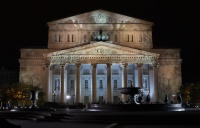 Елена Разгуляева на сцене Большого театра!