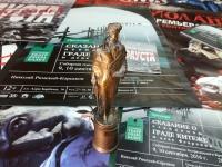 Первая Национальная оперная премия «Онегин» в Астрахани!