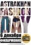 Astrakhan Fashion Day-2014