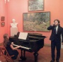 Концерт в Каминном зале