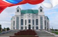 Сегодня в России отмечается День народного единства!