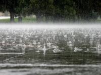Дождь собирается - концерт переносится