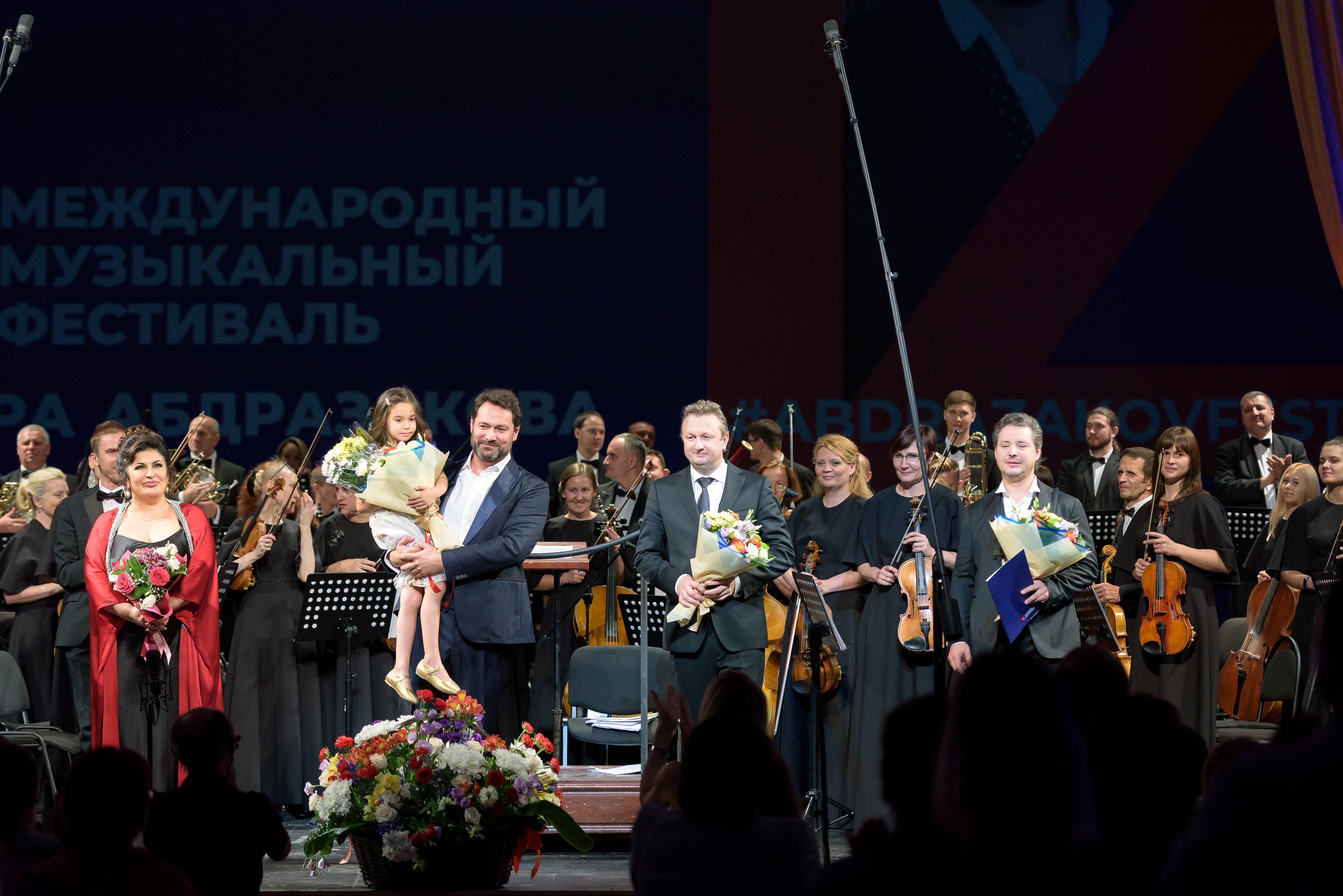 "Сетевое издание ""Вести.Ру"""