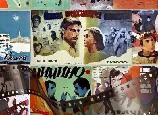 Новая концертная программа «Сердца четырёх. Музыка из советских комедий»