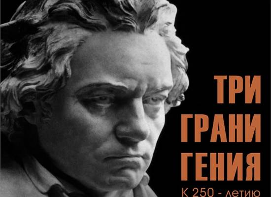 Уже завтра Филипп Копачевский выступит в Астрахани
