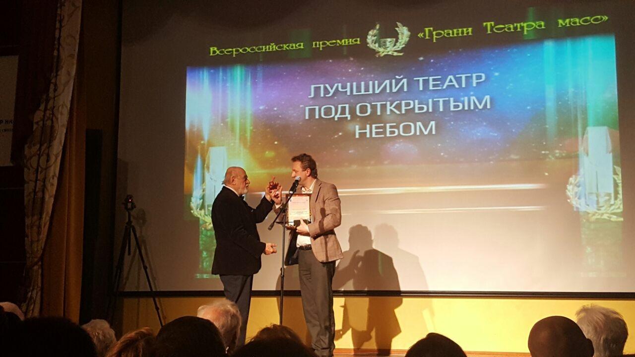 "Уже завтра премия ""Грани Театра масс"" будет в Астрахани"