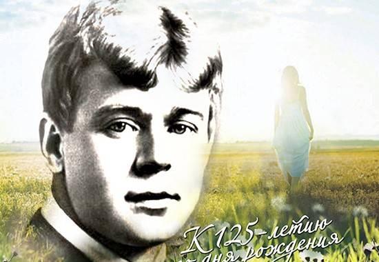 """Музыкально-поэтический спектакль """"Анна Снегина"""""""