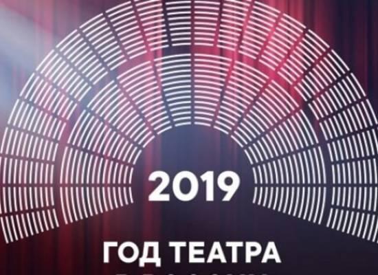 В сентябре труппу Астраханского театра Оперы и Балета ждут в Краснодаре