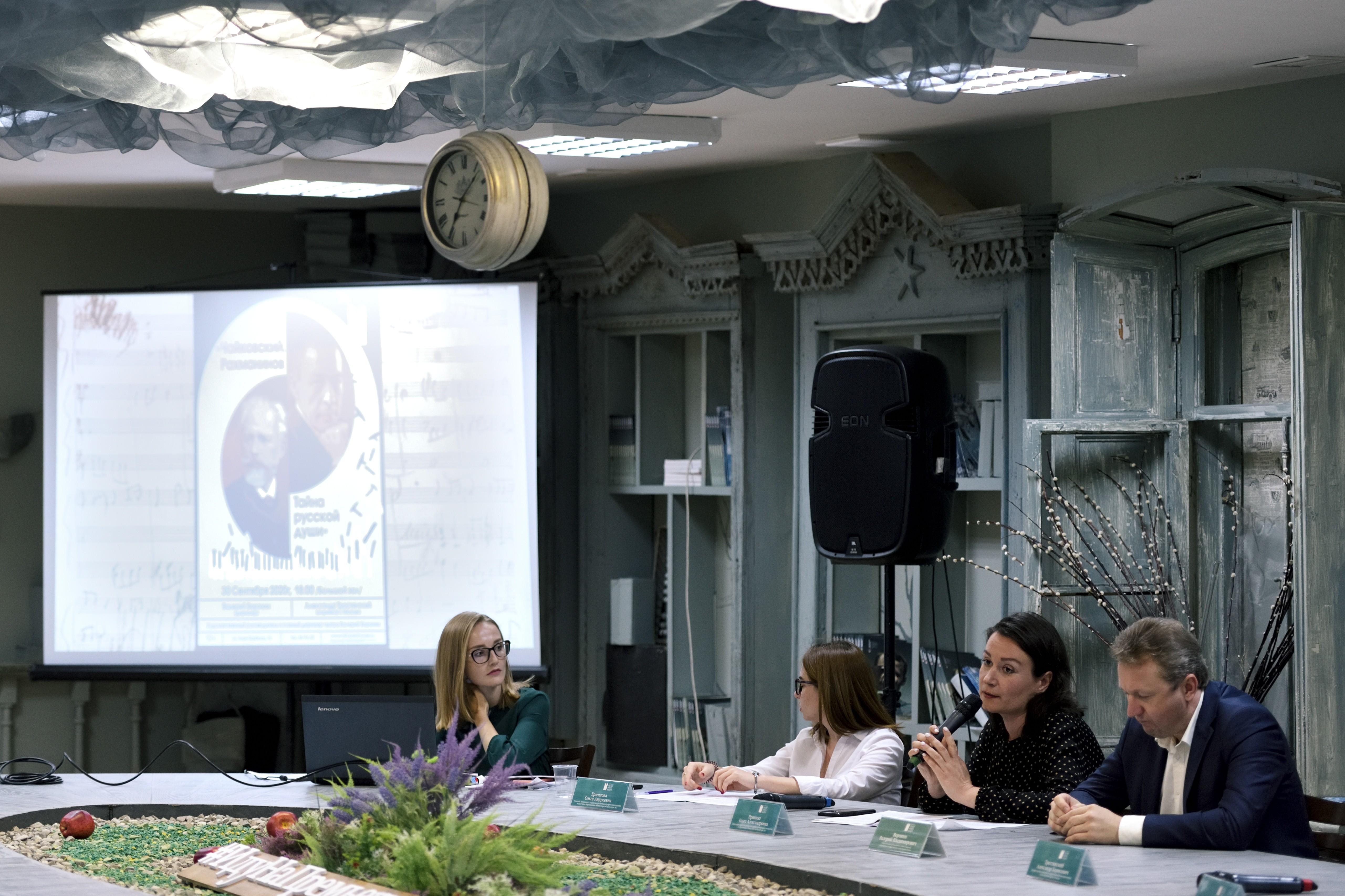 """В Астрахани завершился цикл программ """"Великое наследие музыкального гения. П.И. Чайковский - 180 лет со дня рождения"""""""