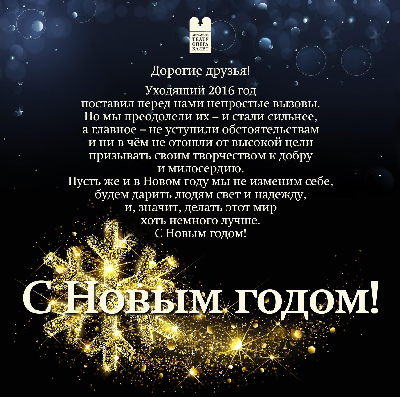 Новый год - это семейный праздник, который собирает у новогодней ёлки самых близких и родных людей.