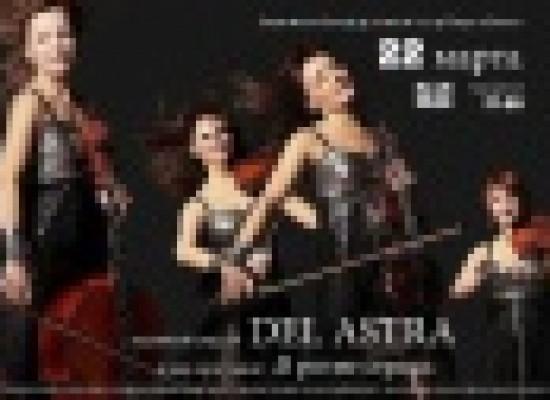 О концерте «В ритме сердца» квартета «Del Astra»