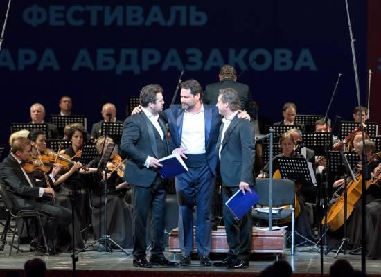 Радио классической музыки «Орфей» Новости