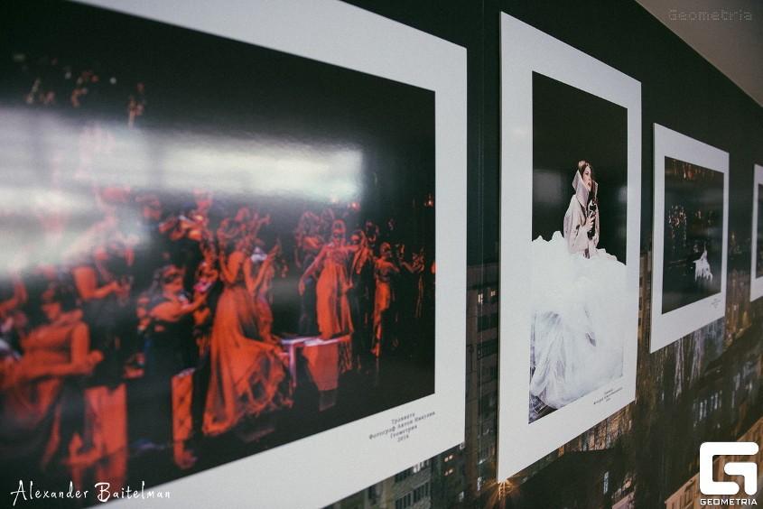 Фотоотчёт с открытия выставки-презентации