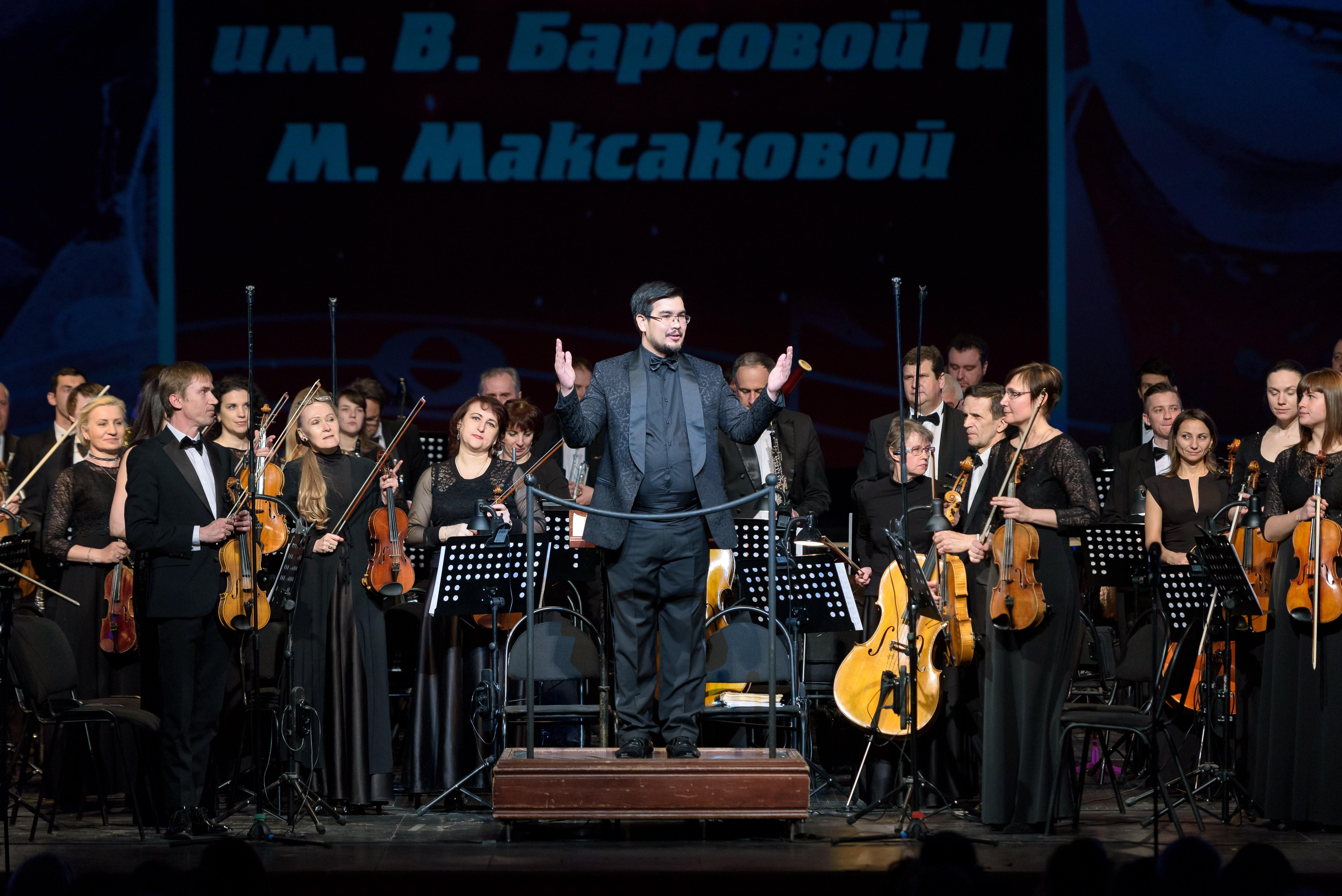 Фестиваль вокального искусства имени Барсовой и Максаковой открыт