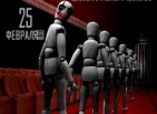 """Опера - драма Руджеро Леонкавалло """"Паяцы"""" снова на Большой сцене театра 25 февраля"""