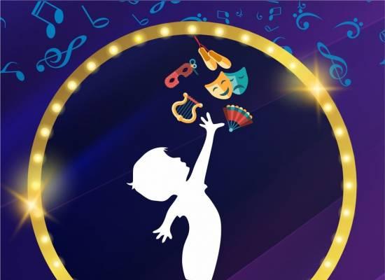 Театральная студия «Вверх» ищет юные таланты от 7 до 16 лет