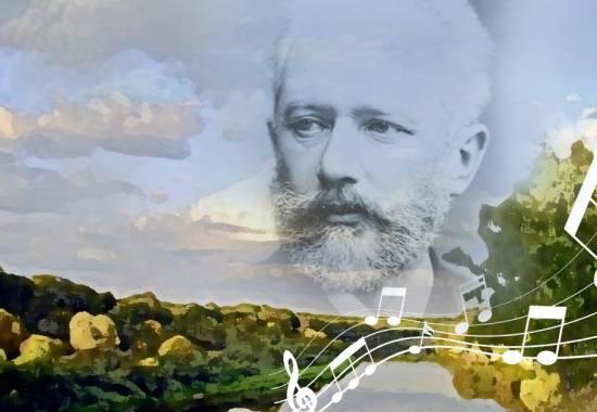 """Концерт """"Природа и любовь в творчестве П.И. Чайковского"""""""
