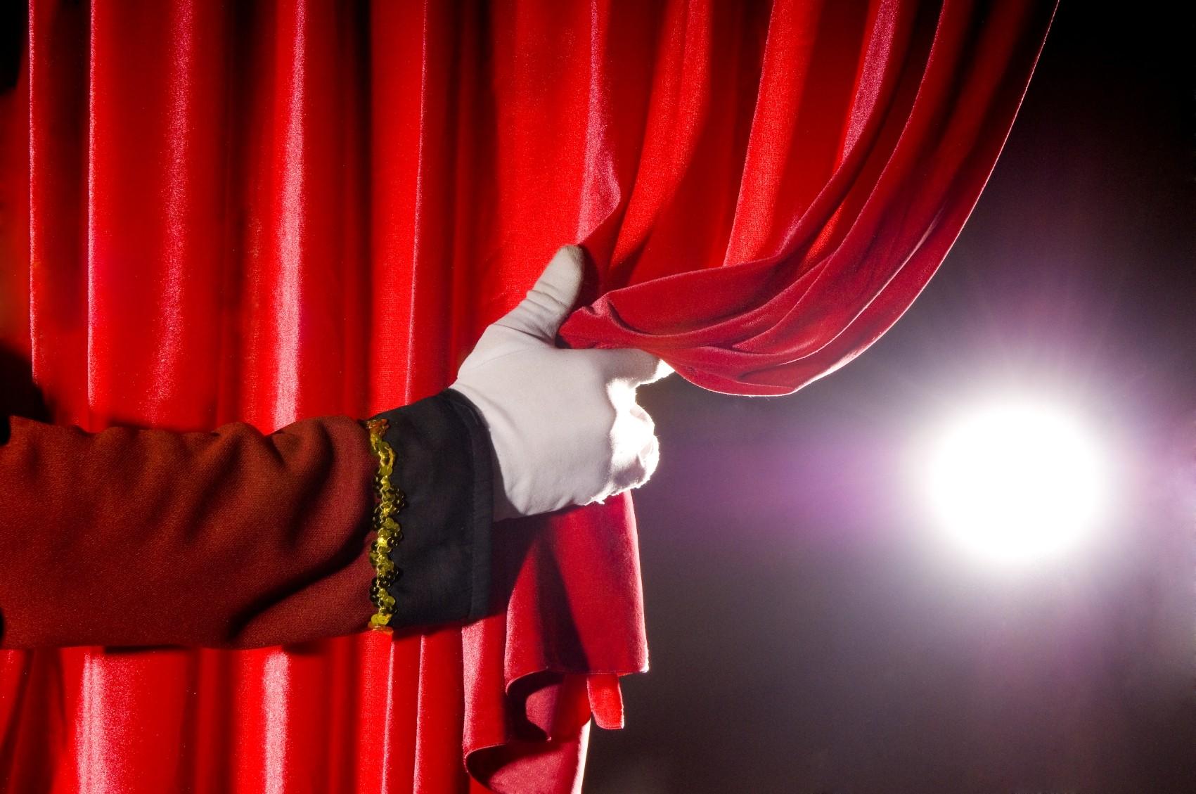 Театральный сезон открыт