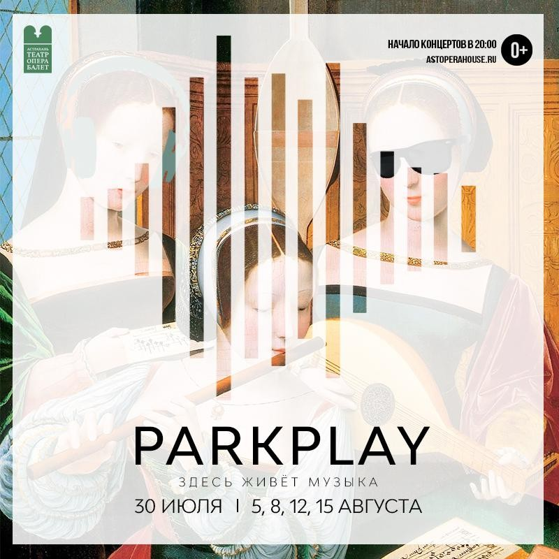 ParkPlay