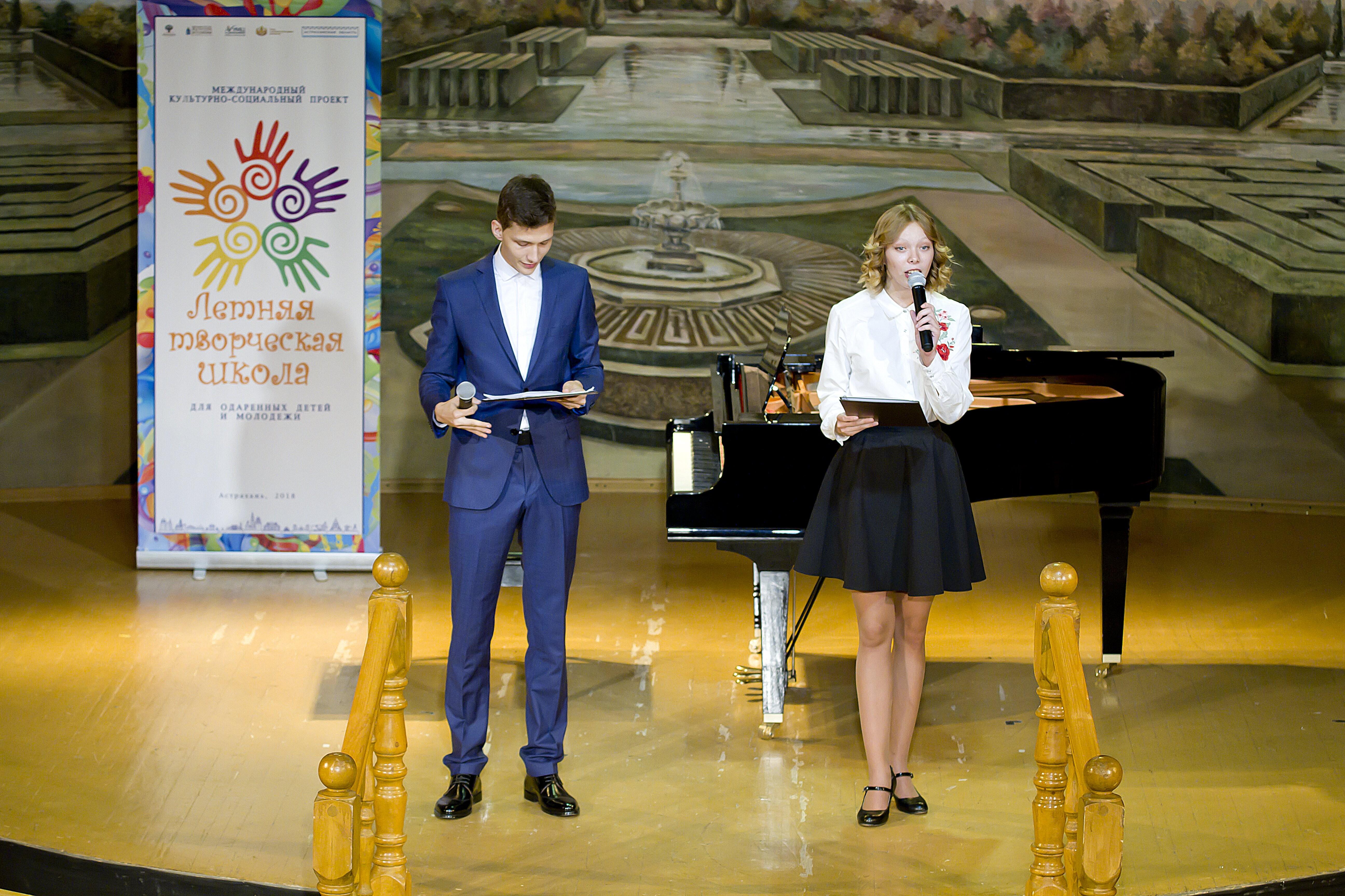 Малый зал Астраханского театр Оперы и Балета принял талантливых детей
