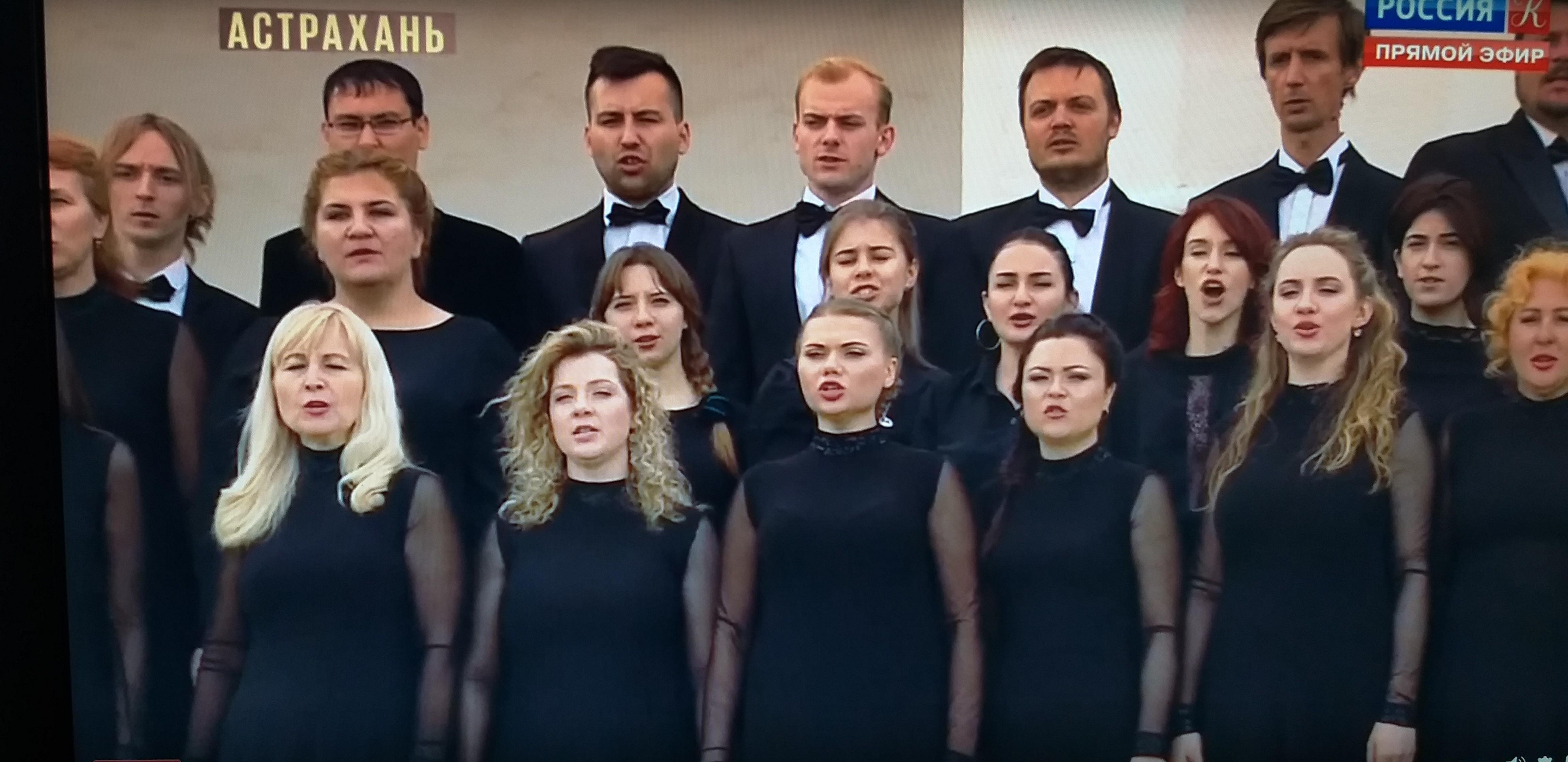 В Астрахани отметили День славянской письменности и культуры