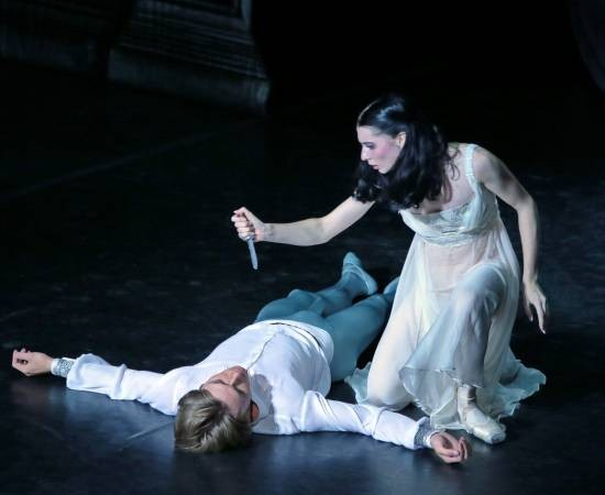 Балет «Ромео и Джульетта» С. Прокофьева приглашает