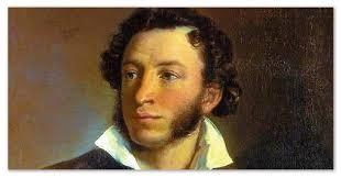 6 июня - День рождения великого русского поэта Александра Сергеевича Пушкина