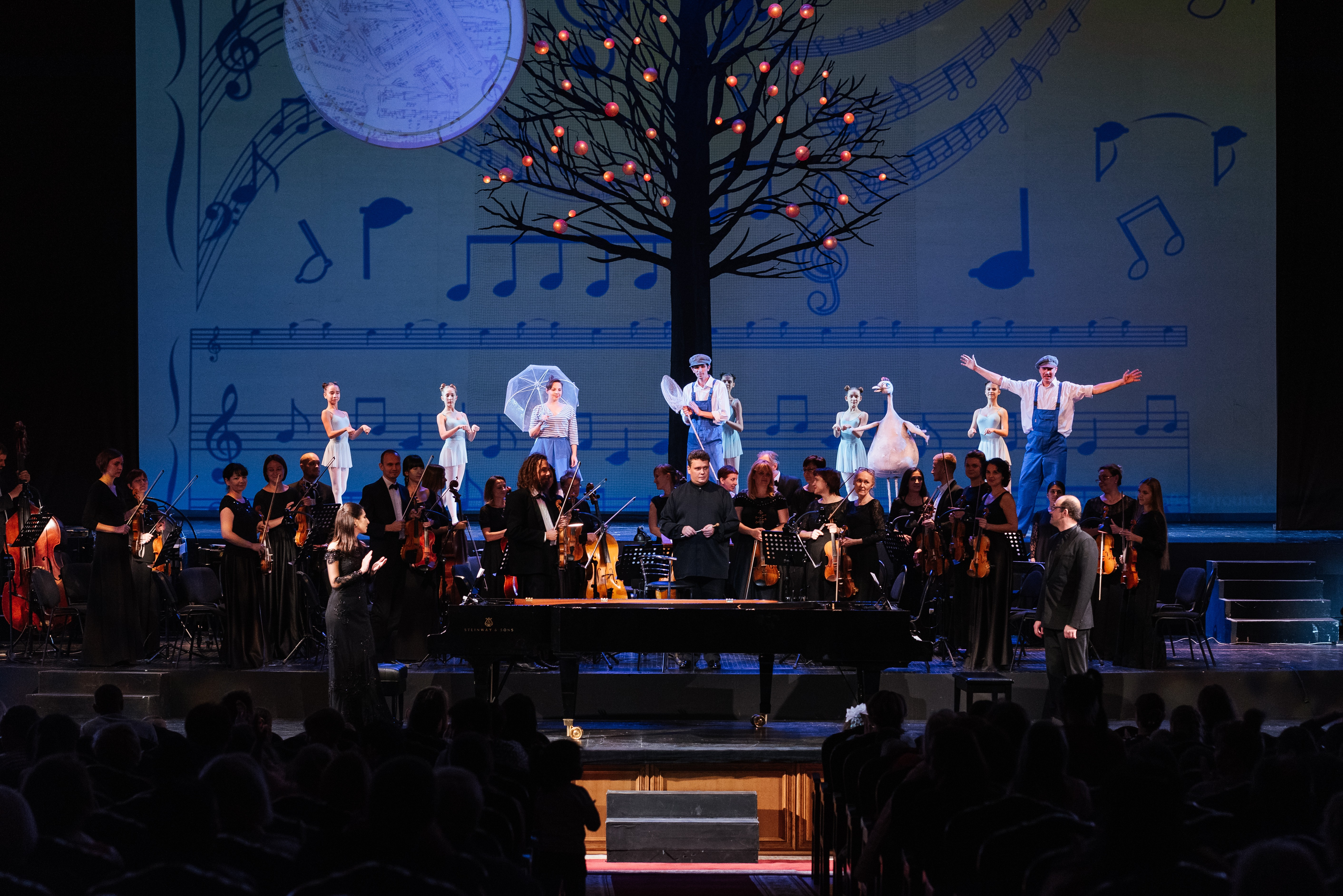 Знакомство с оркестром
