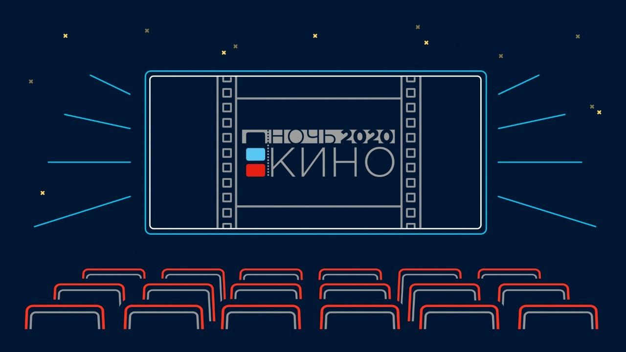 Парк «Театральный» приглашает на просмотр мультфильма  «Иван Царевич и Серый Волк 4»