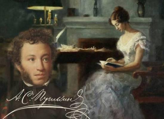 Музыкально-поэтический спектакль «Ужель та самая Татьяна…»