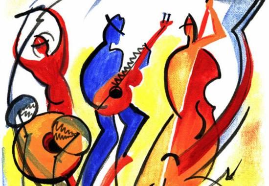 Концерт «На эстрадных меридианах»