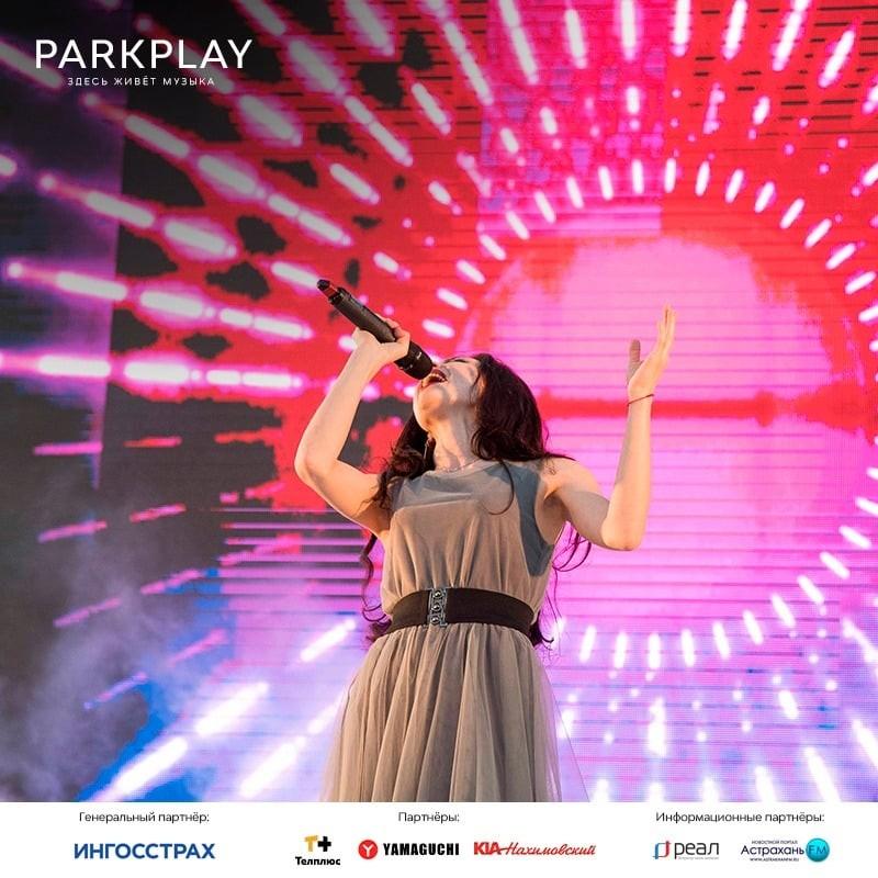 «ParkPlay» - повод встретиться вновь
