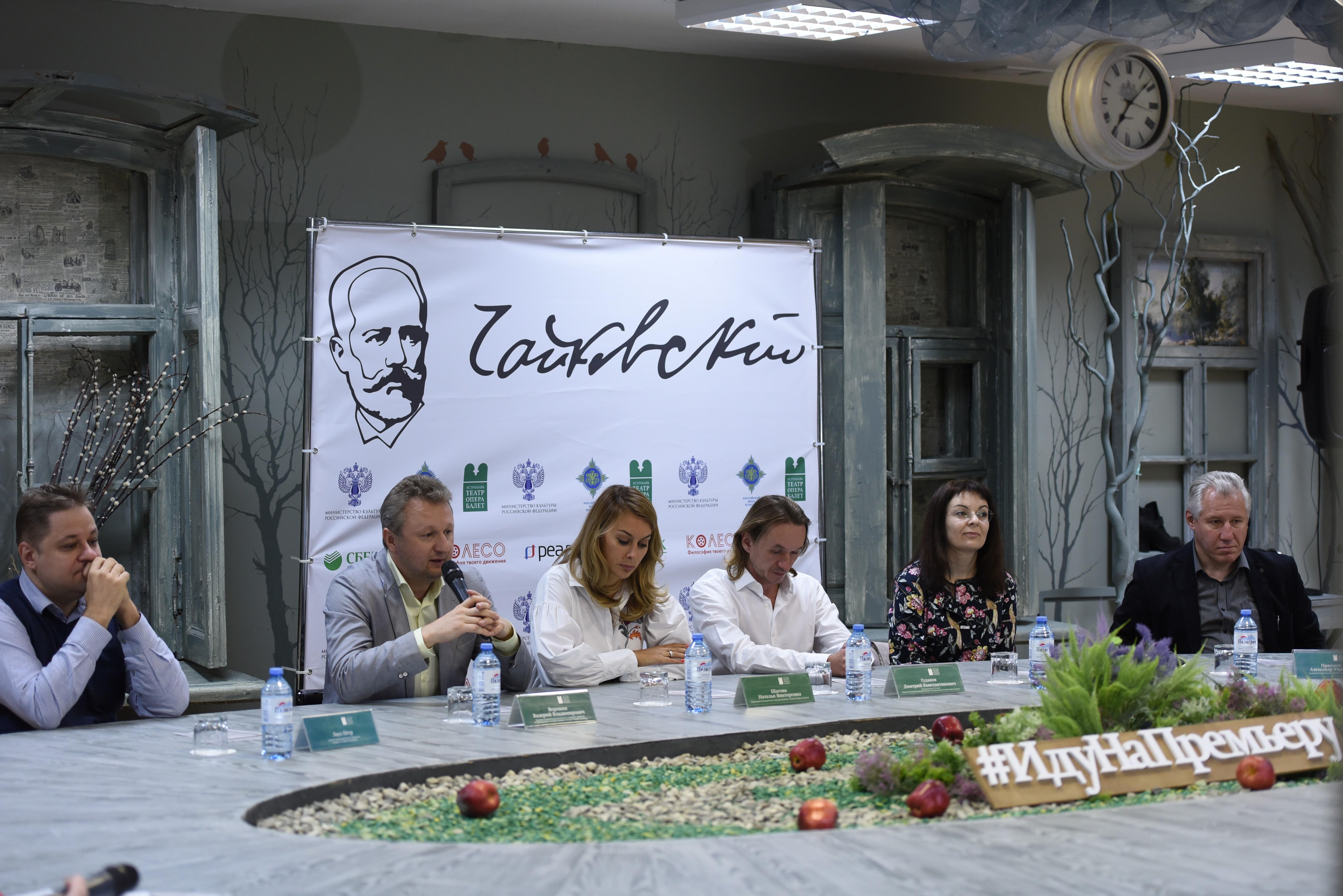В Астрахань съезжаются видные деятели культуры России