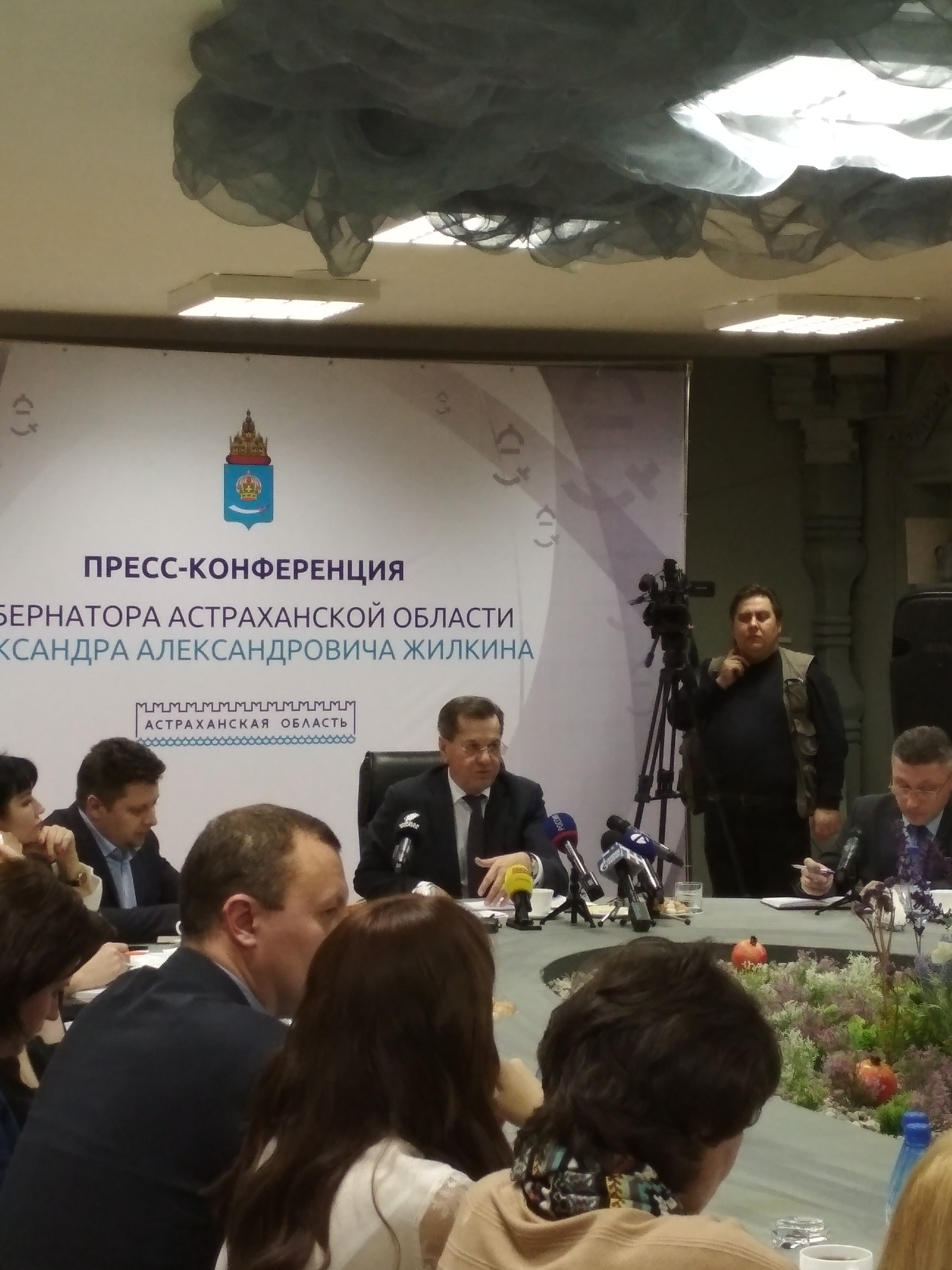 Александр Жилкин встретился с журналистами