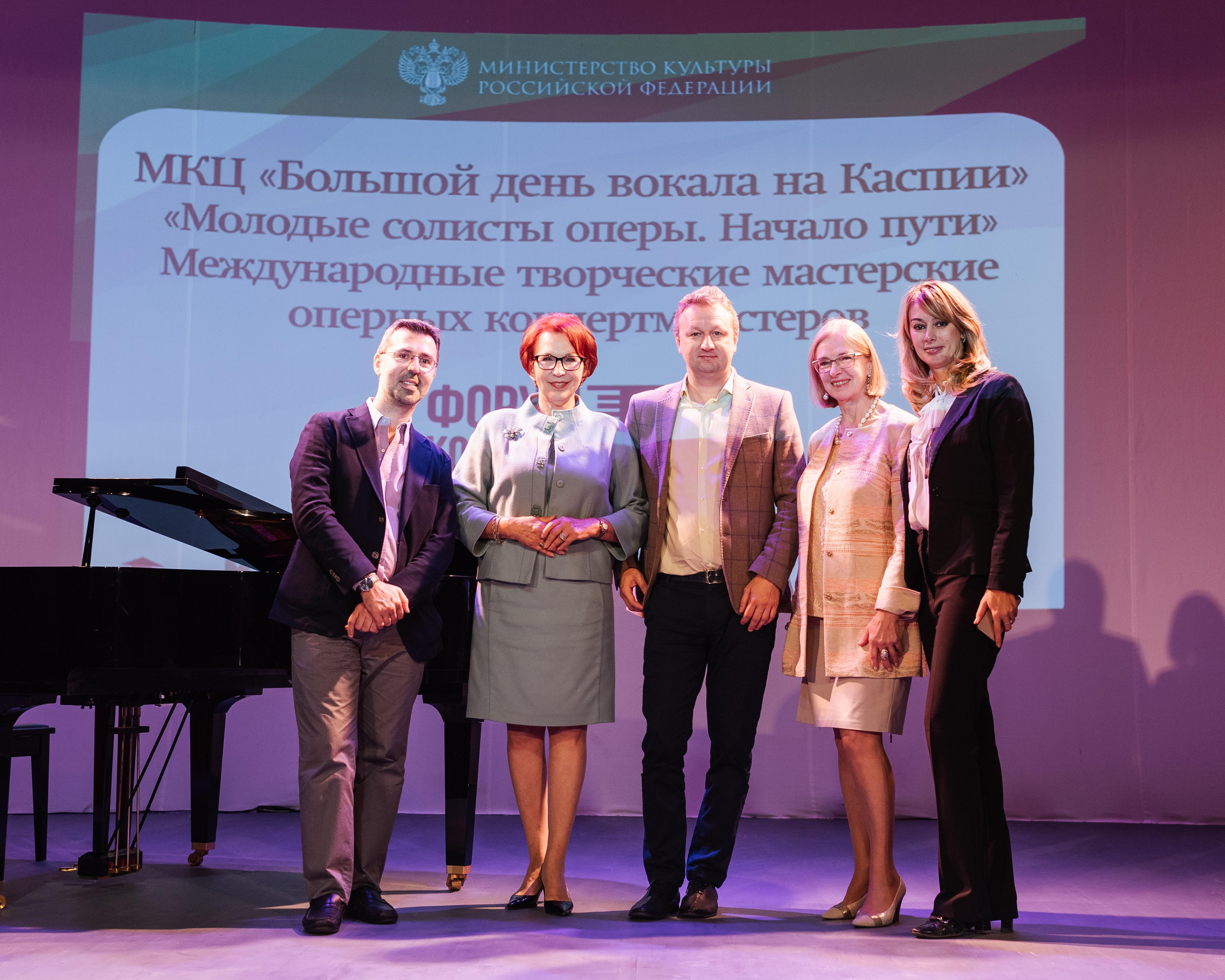 Лучшие концертмейстеры  мира в Астрахани