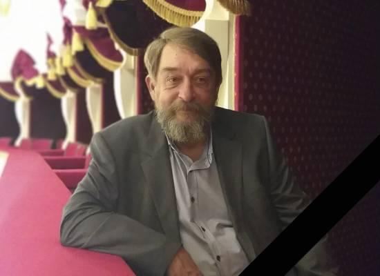 Астраханский театр оперы и балета с глубокой скорбью извещает об огромной потере