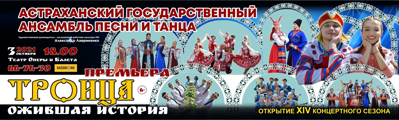 """Концерт ансамбля """"Троица"""""""