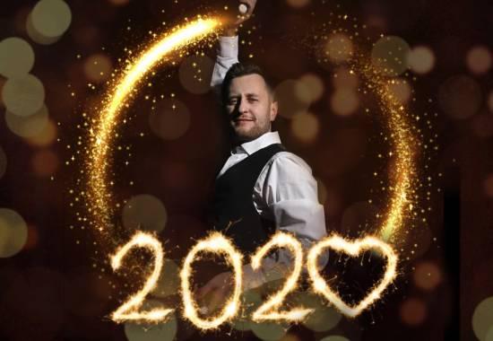"""Праздничный концерт """"Новогодняя рапсодия, соч. 2020"""""""