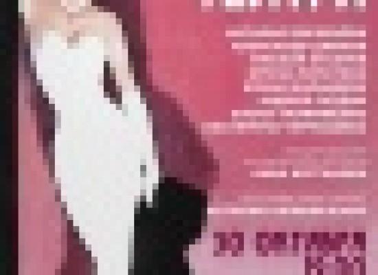 «Принцесса театра»  -  кто эта незнакомка?