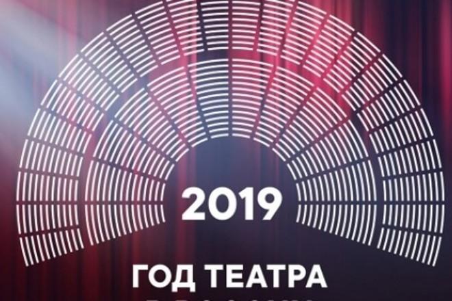 Всероссийский театральный марафон:  поворот на юг или новый взгляд на русскую оперу