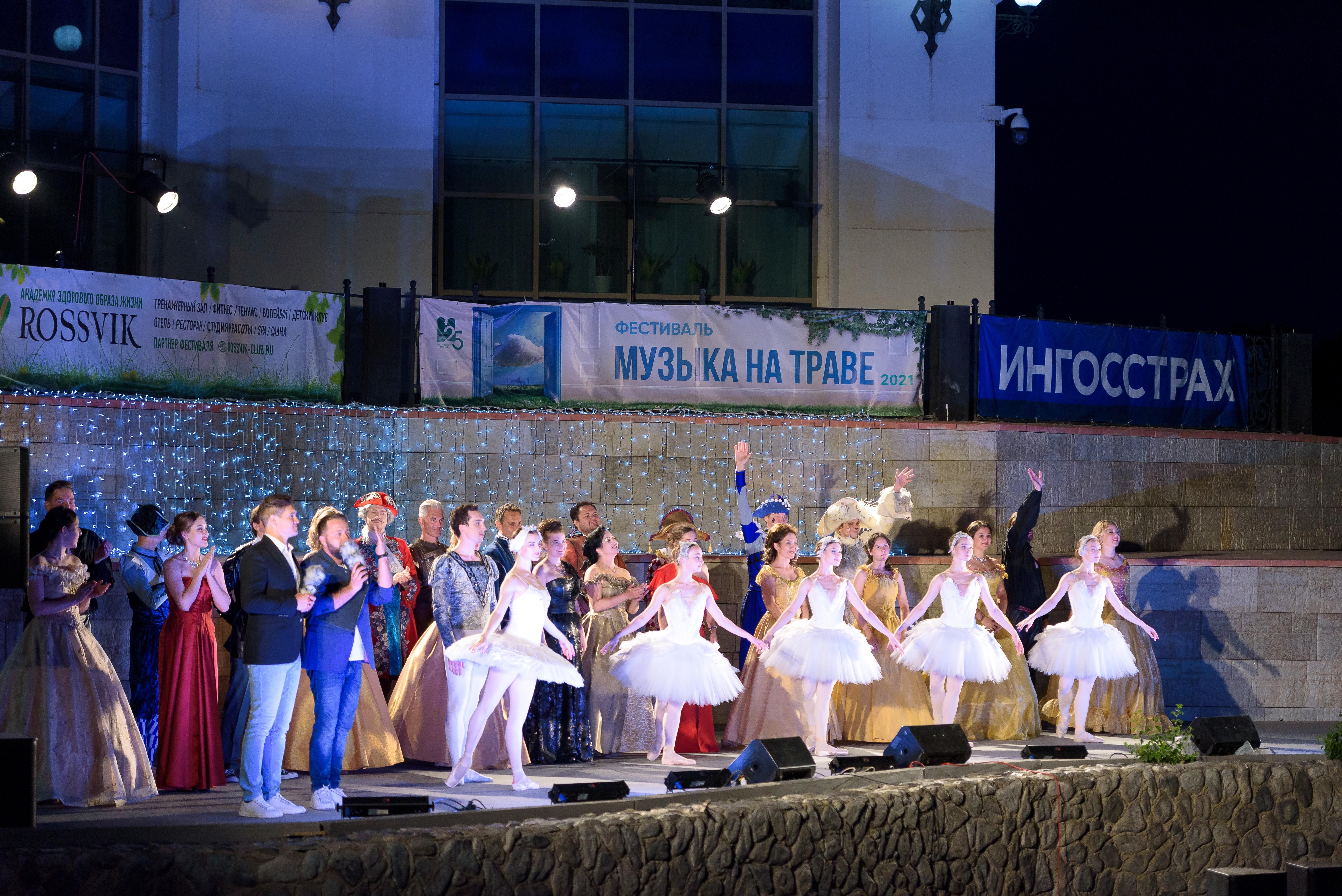 Фестиваль «Музыка на траве» попрощался до следующего года