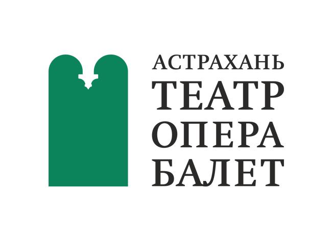 """""""Накануне нового века"""""""