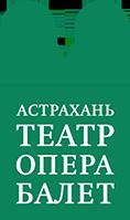 Купить билеты в театр оперы и балета в астрахани театр оперетты афиша март 2017