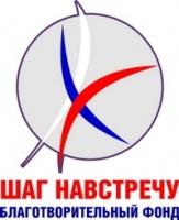 Администрация Астраханского театра Оперы и Балета и благотворительный фонд «Шаг навстречу» проводят сбор средств для помощи больному ребёнку