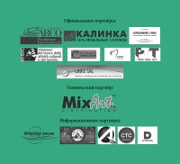 """Международный джазовый фестиваль """"Дельта-Джаз"""" открывается через два дня!"""