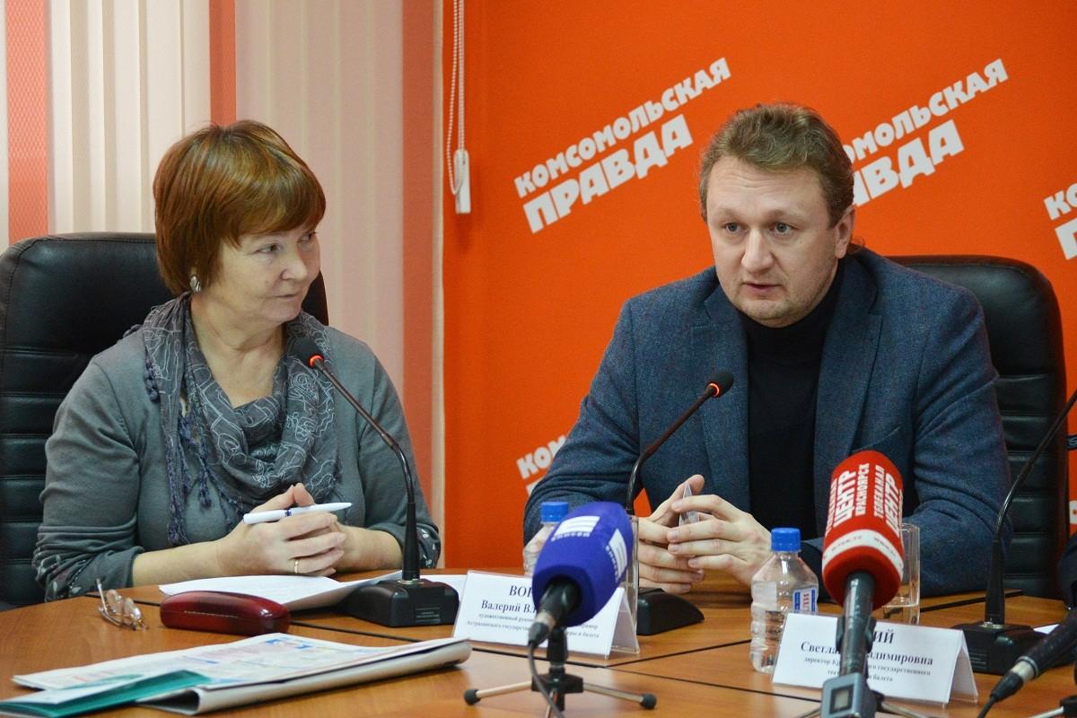 Труппа Астраханского театра Оперы и Балета прибыла в Красноярск