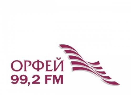 17 февраля радио «Орфей» представит очередной выпуск программы «Меценат»