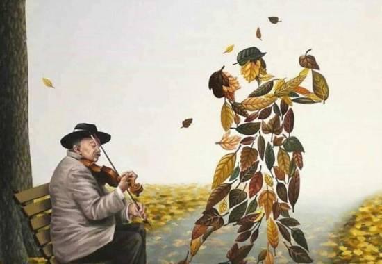"""Концерт """"Осенний марафон"""""""