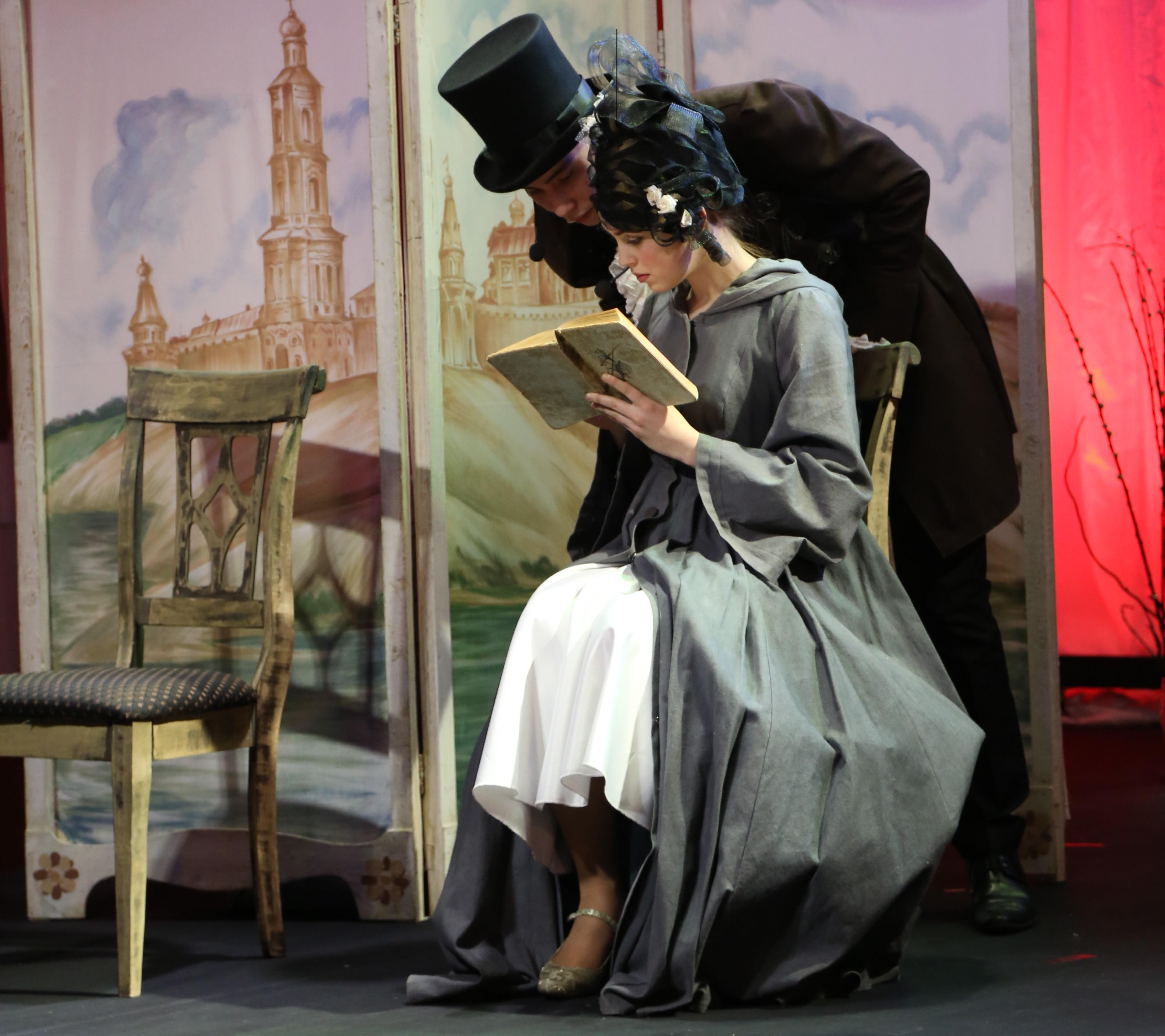 «Читаем оперу»