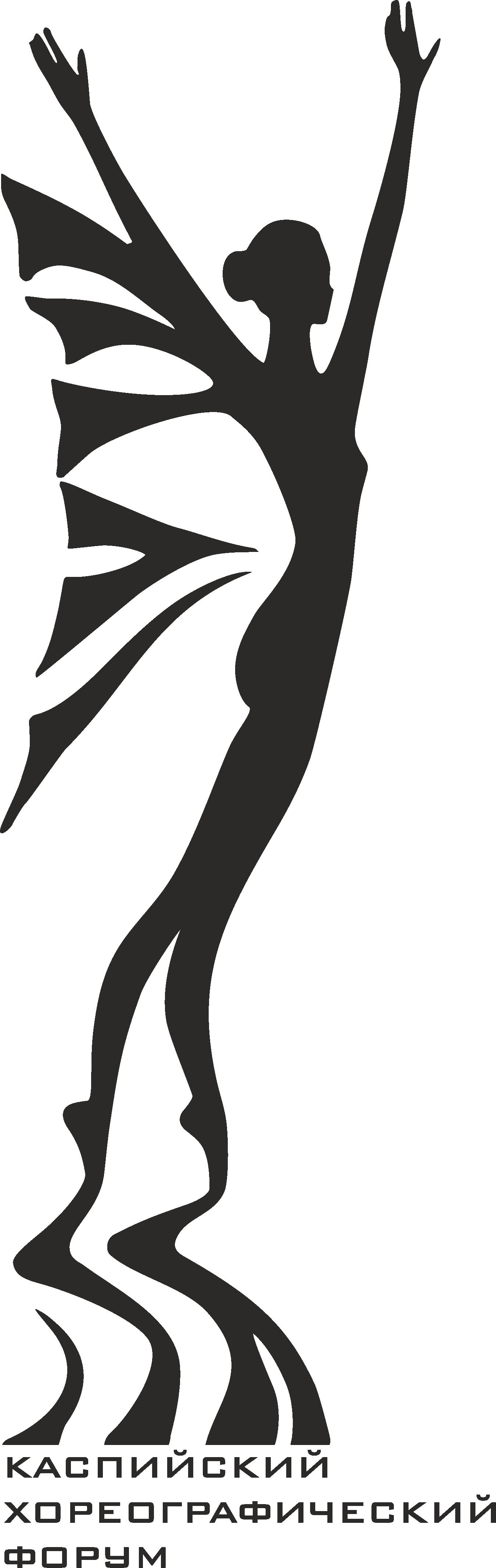 Первый Международный хореографический форум «День балета на Каспии»